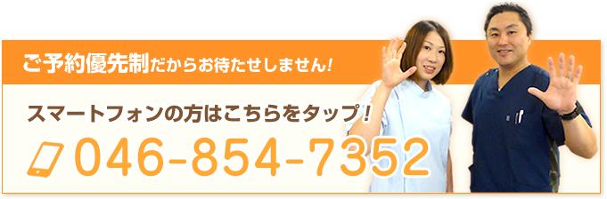 tel:0468547352