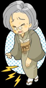 横須賀市北久里浜の鍼灸整骨院ひまわり お年寄りの膝痛画像