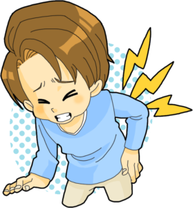 横須賀市北久里浜の鍼灸整骨院ひまわり ぎっくり腰画像