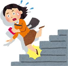横須賀市北久里浜の鍼灸整骨院ひまわり 階段で転倒画像